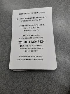 20211011_102948.jpg