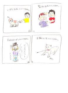 higuchi004.jpg