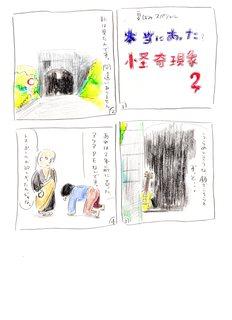 higuchi005.jpg