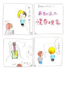 higuchi006.jpg