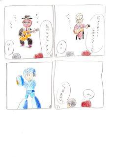 higuchi012.jpg