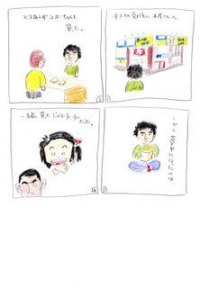 higuchi018.jpg