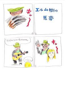 higuchi019.jpg