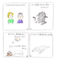 higuchi028.jpg