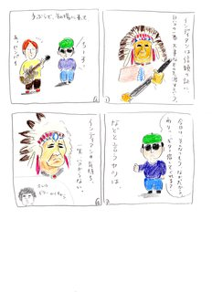 higuchi035.jpg
