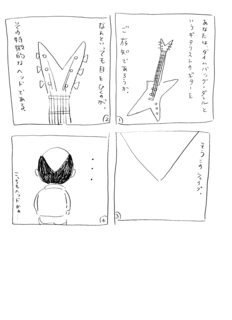 higuchi046.jpg