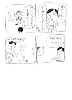 higuchi051.jpg