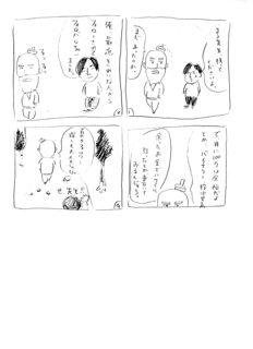 higuchi058.jpg