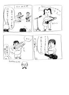 higuchi062.jpg