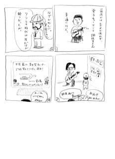 higuchi063.jpg