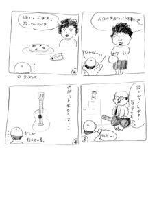 higuchi064.jpg