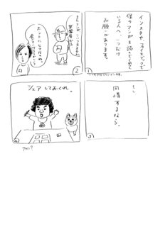 higuchi065.jpg