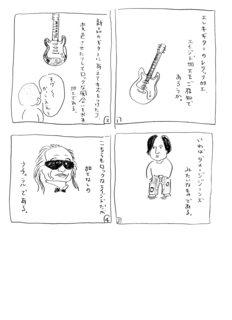 higuchi069.jpg
