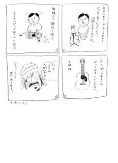 higuchi073.jpg