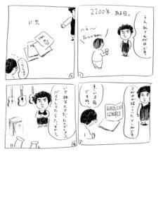 higuchi074.jpg