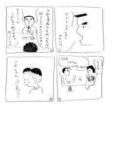 higuchi081.jpg