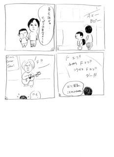 higuchi082.jpg