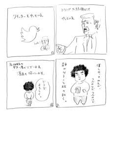 higuchi085.jpg