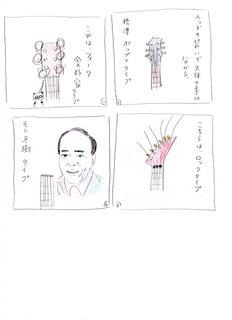higuchi086.jpg