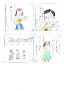 higuchi089.jpg