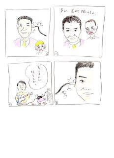 higuchi090.jpg