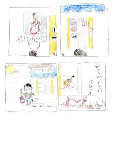 higuchi091.jpg