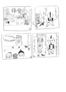 higuchi097.jpg