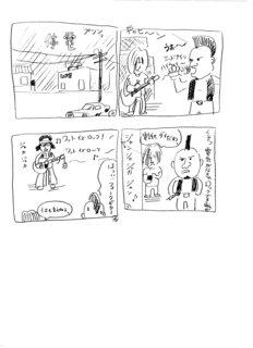 higuchi098.jpg