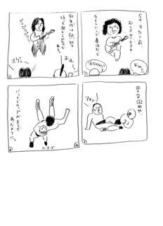 higuchi102.jpg