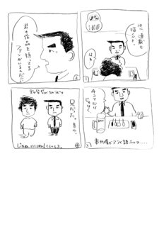 higuchi103.jpg