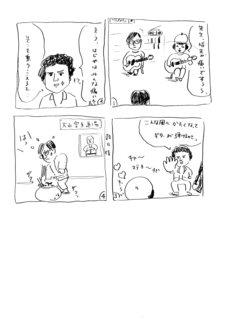 higuchi104.jpg