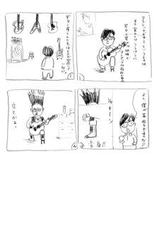 higuchi105.jpg