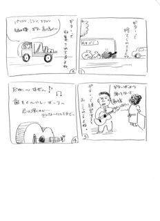 higuchi107.jpg
