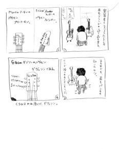 higuchi108.jpg